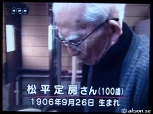 yasuragitv-japansk.jpg